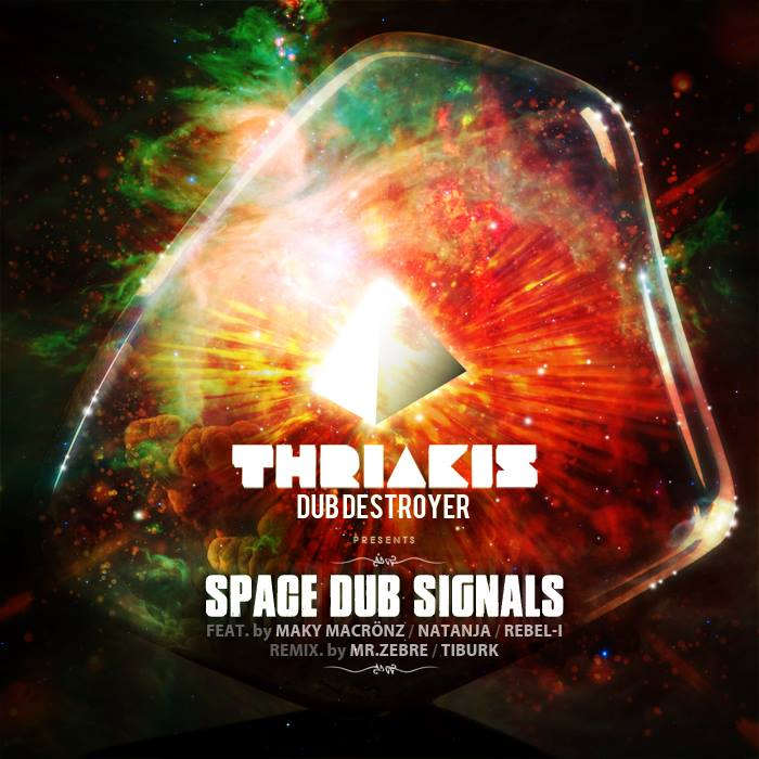 TDD Space Dub Signal Cover Front